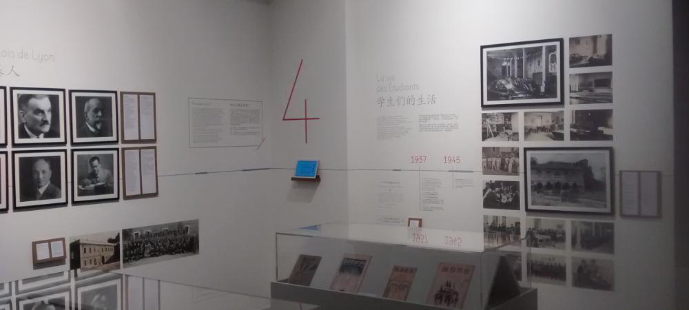 Nouvel institut franco chinois lyon